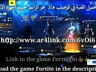 Fortnight for all android (http://www.ar4link.com/6vOi6)