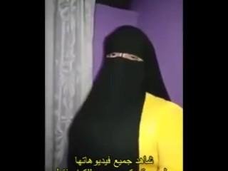 سكس أشهر منقبة فى مصر www.kosaraby.ml