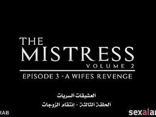A-wifes-revenge